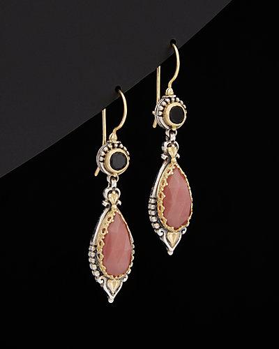 Konstantino Amphitrite 18K & Silver 3.25 ct. tw. Agate & Onyx Etched Earrings